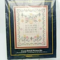 Cross Stitch Pattern Give To The World Graph Instructions Only Beginner 7088