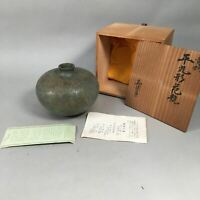 Japanese Copper Flower Vase Wooden Box Vtg Cast Metal Kabin Ikebana Green PX517