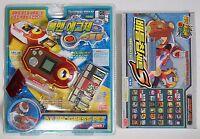 TAKARA Rockman EXE (Mega Man) : DX PROGRESS PET RED & BATTLE CHIP(30EA) SET