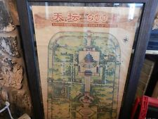The Kingdom of Heaven Chinese Oriental  Double Sided Framed Print
