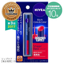 [NIVEA] RICH CARE & COLOR Tinted Moisturizing Lip Balm SPF20 (SHEER RED) JAPAN