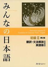 Minna no Nihongo Beginner 2 2nd Edition Honyaku Bunpou kaisetsu (English Ver.)