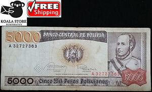 5000 pesos bolivianos - BOLIVIA - 1984 -  Jose Ballivian FREE SHIPPING WORLDWIDE