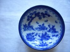 Bowl Blue/White Oriental Children at Play, Butterflies EXQUISITE PORCELAIN