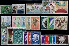 TIMBRES MONACO POSTE AÉRIENNE ANNÉE 1962/84 Complet n°79 au n°104 NEUF** SUPERBE