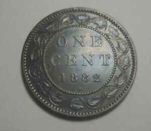 1882-H   Almost Uncirculated