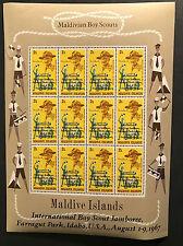 MALDIVE ISLANDS 1967 BOY SCOUTS SOUVENIR SHEET MINT NEVER HINGED  MNH