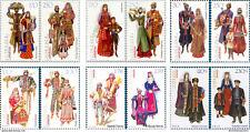 Armenia MNH** 1998 1999 2001 2005/2006 2007 2014 Armenian National Costumes Set