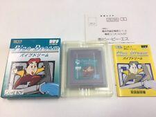 Nintendo Game Boy PIPE DREAM Gameboy JAPAN JP z1696