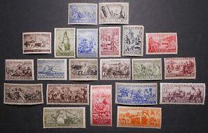 Russia USSR 1933 Nationalities, Zagor. #317-337, MH, CV=560$