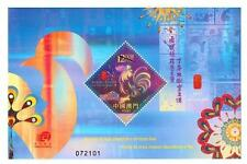 Macau Macao 2017 Lunar Year of the Rooster 鸡年 stamp MS MNH