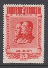 Mongolia Sc 115 MNH. 1953 5t Choibalsan & Sukhe Bator, Top Value to Set, VF