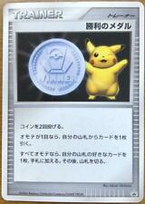 Pokemon card Japanese Pikachu victory medal silver Promo Used JAPAN IMPORT