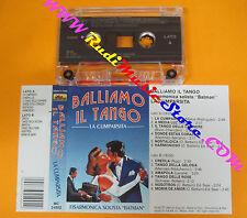 MC Fisarmonica solista BATMAN Balliamo il tango la cumparsita 1994 no cd lp vhs