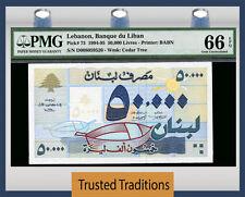 TT PK 73 1994-95 LEBANON BANQUE DU LIBAN 50000 LIVRES PMG 66 EPQ GEM NONE FINER