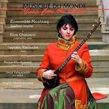 FREE US SHIP. on ANY 3+ CDs! ~Used,Very Good CD Ensemble Moshtaq: Tambour Inopin
