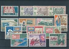 [G366619] Africa good lot of stamps very fine MNH