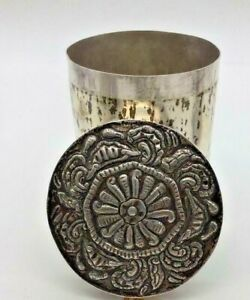 Antique Peruvian Persian South American Spanish Colonial Inca Canister Container