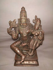 Antique looking Traditional Indian Copper Of God NARSIMHA LAKSHMI Rare