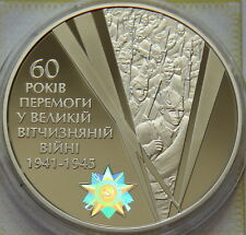 Ukraine 20 UAH 2005 PROOF 2 OZ Silver COA 60th anniversary Victory