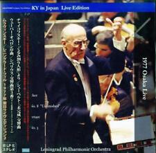 EVGENY MRAVINSKY &...-1977 NEN RAINICHI LIVE EDITION 2-JAPAN 2 LP Ltd/Ed AI70