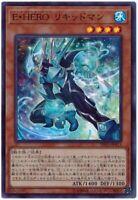 Yu-Gi-Oh Elemental HERO Liquid Soldier DP23-JP013 Super Rare Japanese