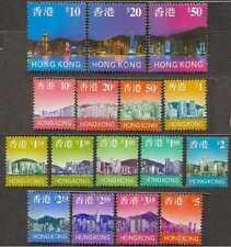 Hong Kong 1997 Definitive, Skyline View of HK (16v, Cpt Set) MNH