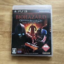 Biohazard Resident Evil Operation Raccoon City-PlayStation 3 PS3-Japón JPN