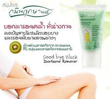 NEW Whitening Lightening Skin Underarm Armpit Bikini Dark Zone Fast Remove Cream