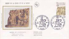 Enveloppe maximum 1er jour FDC Soie 1981 Maison de la Chasse et de la Nature
