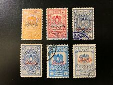 Syria x6 different Fiscal Revenue Palestine Aid Stamps / Optd Palestine VFU