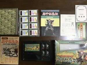 Game soft Famicom 『Genpei toumaden』Box and with an instructions from Japan⑥