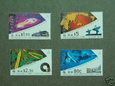 Hong Kong 1993 HK Science & Technology Stamps