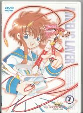 Movie DVD - BATTLE DOLL ANGELIC LAYER Battle 1 Import - PRE-OWNED - Avex