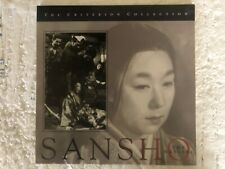 Sansho  The Bailiff 2LD Criterion Collection Kenji Mizoguchi