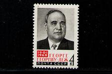 RUSIA/URSS-RUSSIA/USSR 1965 MNH SC.3074 G.Gheorghiu-Dej