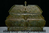 "13 ""Rare Vieux Chinois Chine Bronze Ware Dynasty Palace Dragon Beast Food"