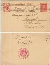 RUSSIA INTERO POSTALE CARTOLINA 4 KON 1913 TO DEUTSCHLAND