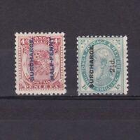 TONGA 1894, Sc# 21-24b, CV $20, part set, MH