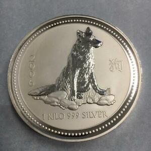 30 $ Australien 1 KG Silber Lunaserie Jaahr des Hundes 2006 Si st