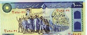 Persia: 10,000 Rails 1981