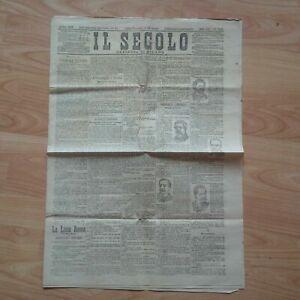 Giornale d'Epoca Il Secolo Gazzetta di Milano 22/23/05/1886 LOTTO4