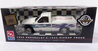 1995 Chevrolet C-1500 Pickup Truck Brickyard 400 Pace Truck w/cert