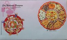 Malaysia FDC with Miniature Sheet (24.01.2017) - Festival Food Series Chinese