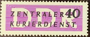 DDR #Mi8 X II MNH CV€2.00 1956 ZKD Officials [Shiny Gum][O35]