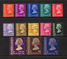 HONG KONG QUEEN ELIZABETH 1973-5 DEFINITIVES 13 FROM SET INC $2 $5  - GOOD USED