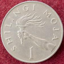 Tanzania 1 Shilingi 1966 (D1004)