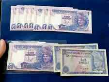 Lot of Malaysia 1976 RM1 VF (2pcs) and 1986 RM1 mostly UNC (26 pcs)
