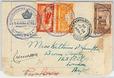 MOROCCO Maroc  POSTAL HISTORY: LETTER CARD from Biougra to UK - REDIRECTED 1928