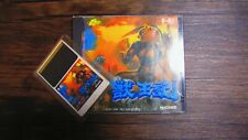Altered Beast PC Engine HuCard